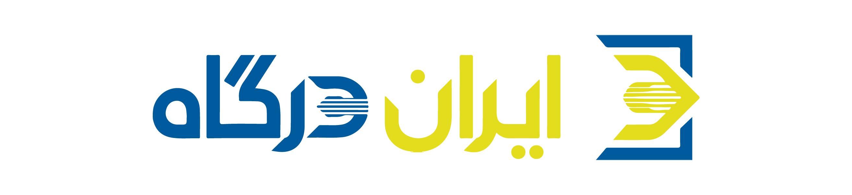 وبلاگ ایران درگاه