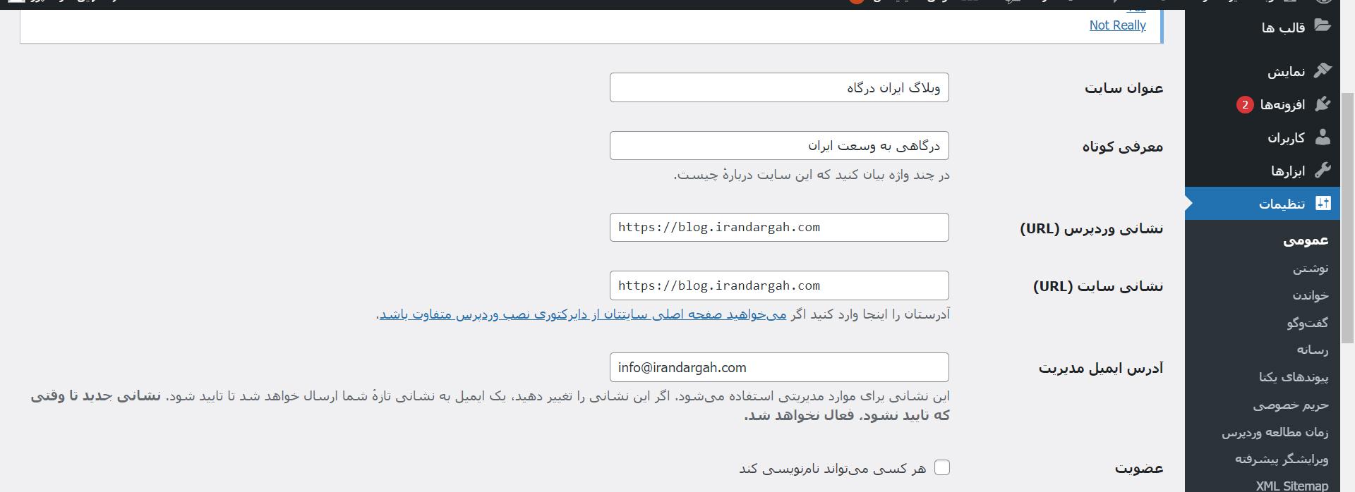 فعالسازی ssl در ورد پرس